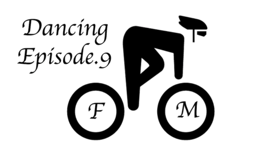 Episode9: 自転車とからだについて(ゲスト:近藤先生)
