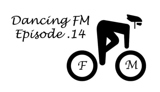 Episode14: 自転車のパーツと交換について