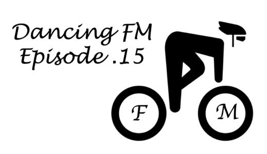 Episode15:  注油について(リスナーからのお問合せ)