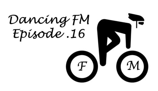 Episode16: 洗車について
