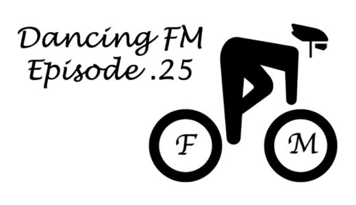 Episode25: 自転車とカラダのやわらかさについて